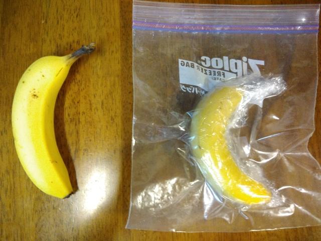ジップロックバナナ