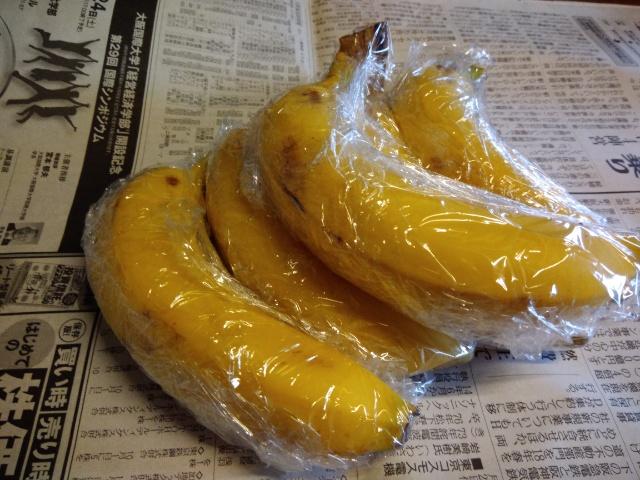 バナナラップ