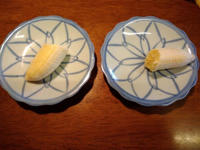 食べかけバナナ