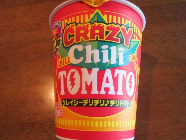 クレイジーチリチリトマト
