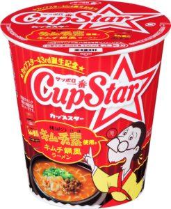 カップスター 桃屋のキムチの素使用 キムチ鍋風ラーメン