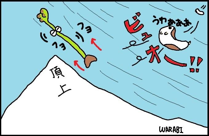 南極探検6