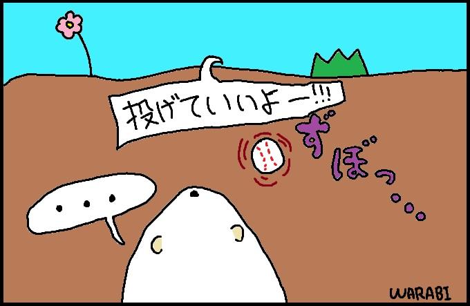 野球マウンド3-3