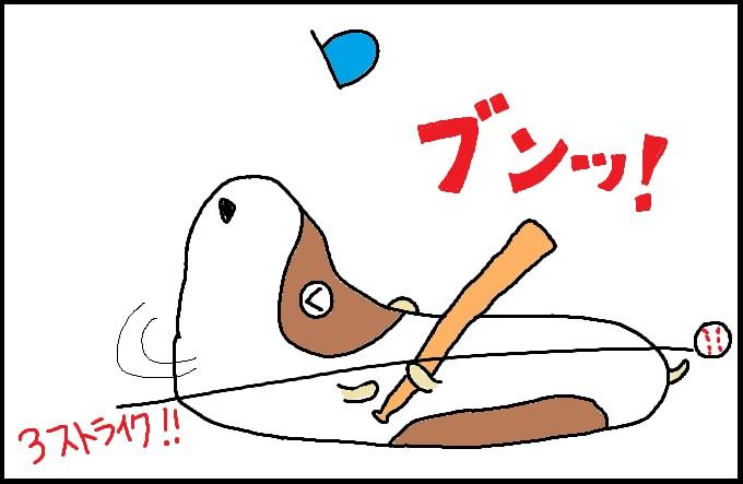 野球マウンド4-4