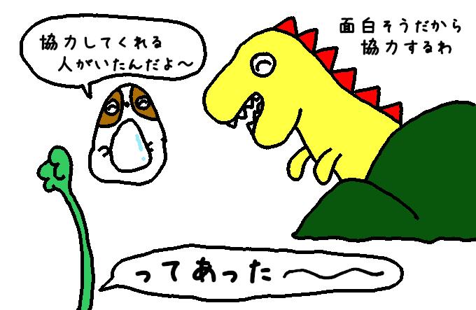 た〇ごポケット4