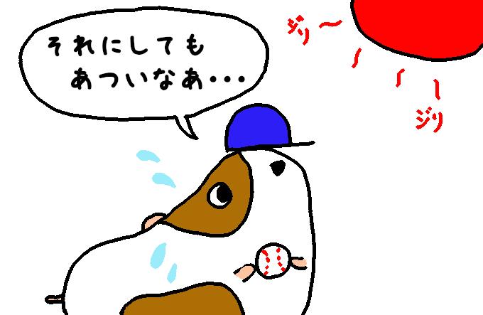 た〇ごポケット10