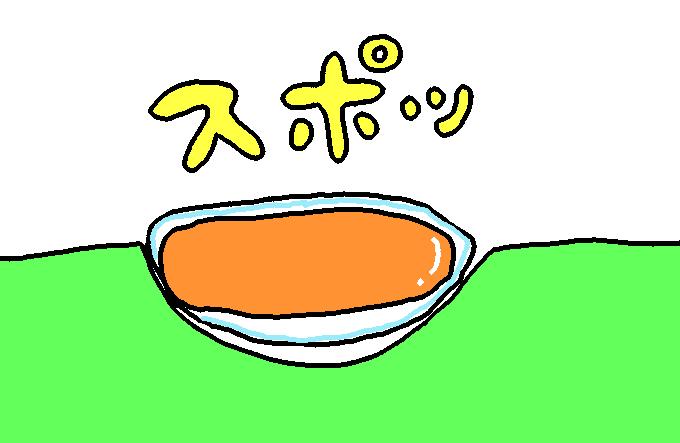 た〇ごポケット7