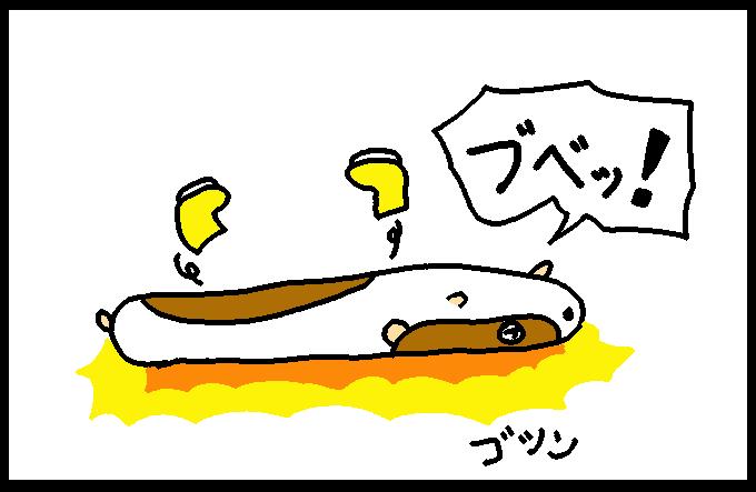 アイススケート8