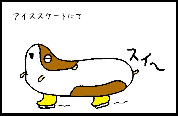 アイススケート1