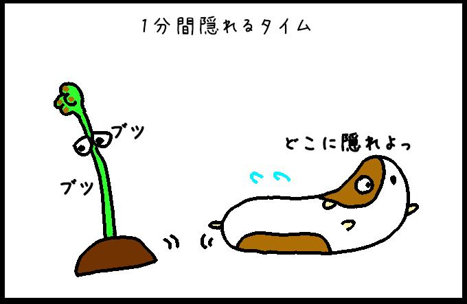 お化け屋敷2