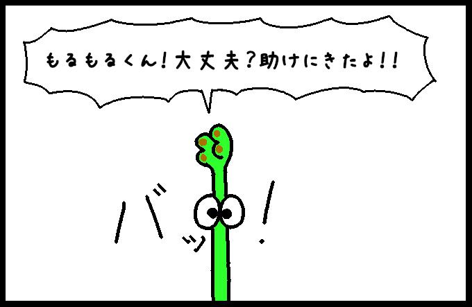 お化け屋敷2-10