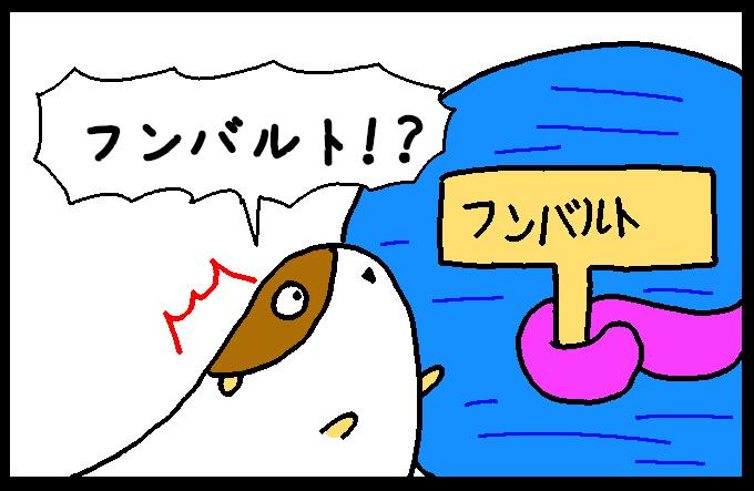 フンボルトイカ3-9