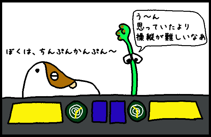フンボルトイカ2-2