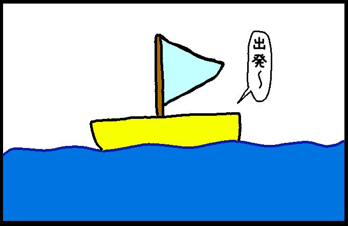 マッコウクジラ2