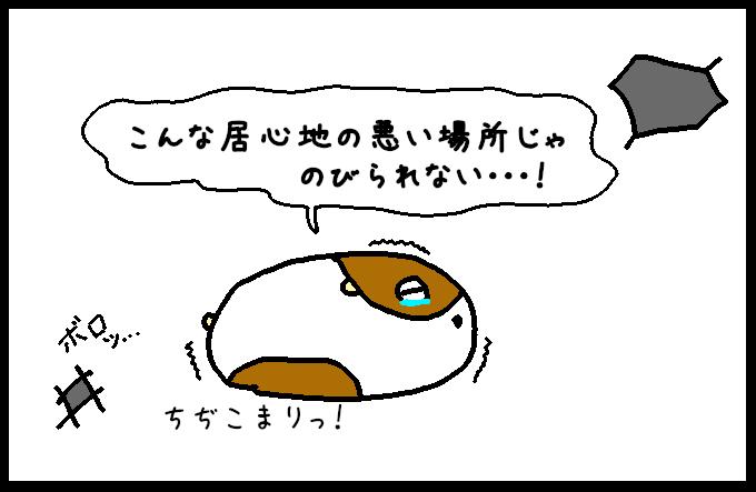 お化け屋敷2-2