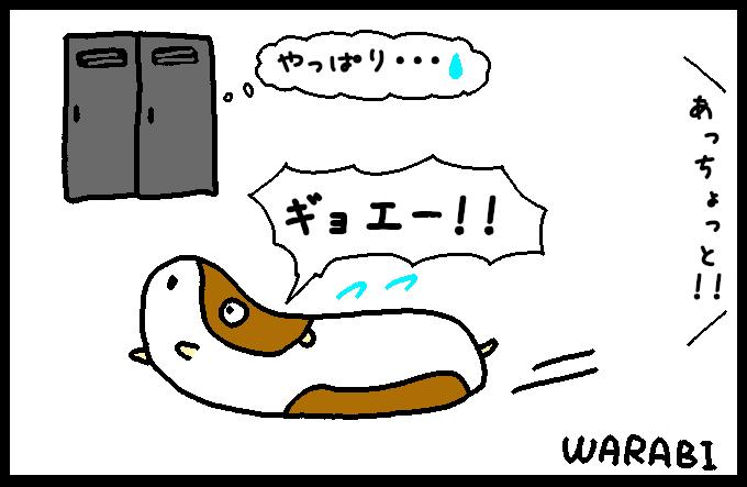 お化け屋敷8