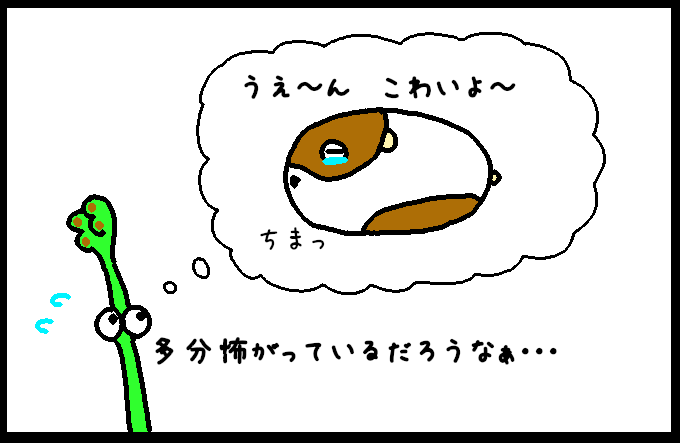 お化け屋敷2-6