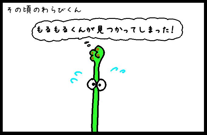 お化け屋敷2-5