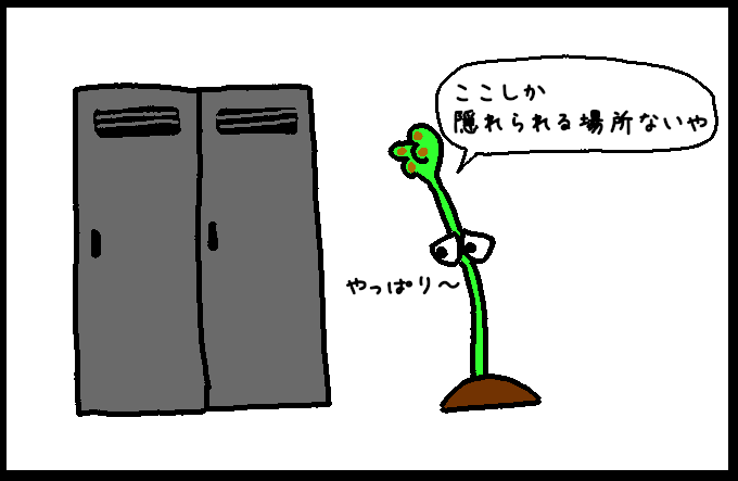 お化け屋敷3