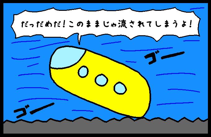 フンボルトイカ3-7
