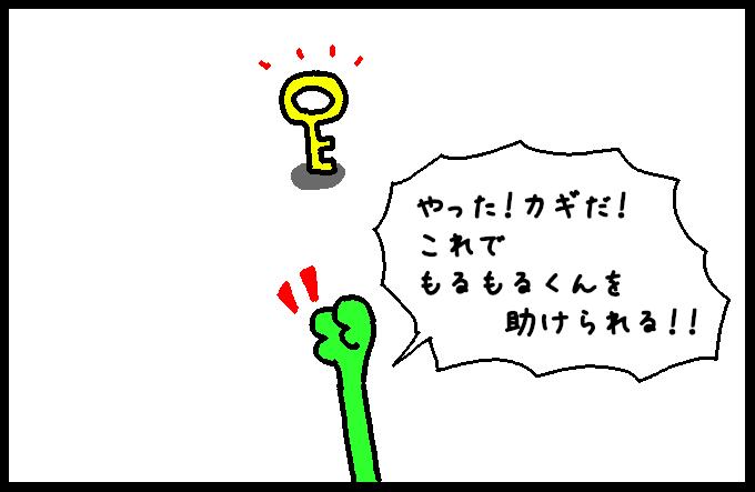 お化け屋敷2-9