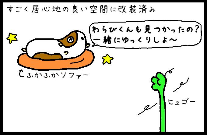 お化け屋敷2-12