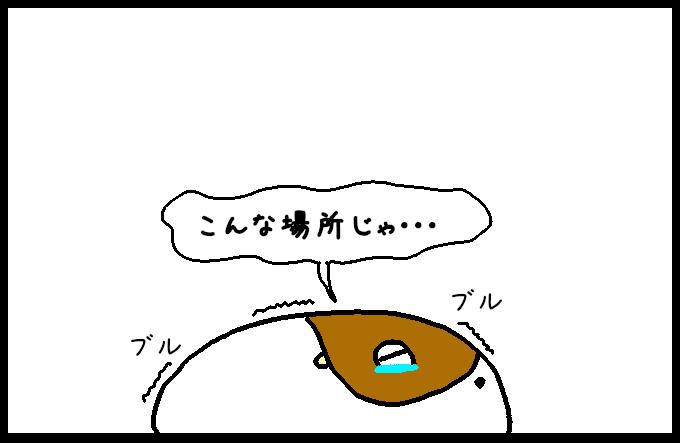 お化け屋敷2-3