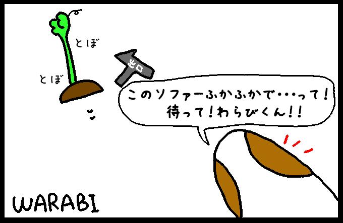 お化け屋敷2-13