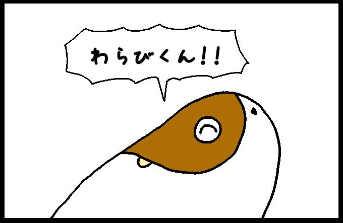 お化け屋敷2-11