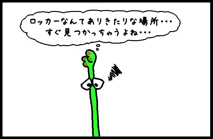 お化け屋敷4