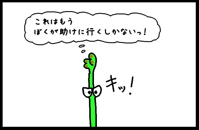 お化け屋敷2-7