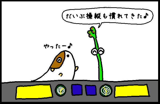 フンボルトイカ3-1