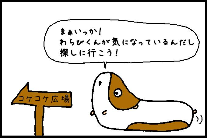 よだれ鶏3