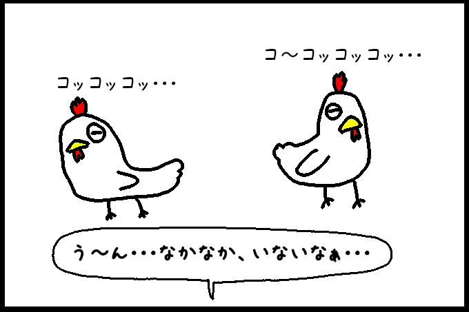 よだれ鶏4
