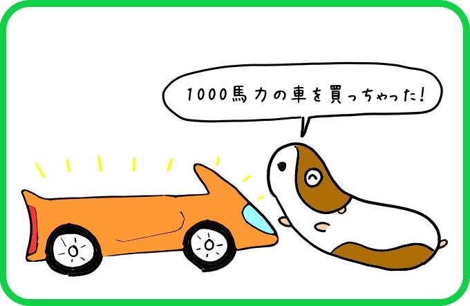 1000bariki1