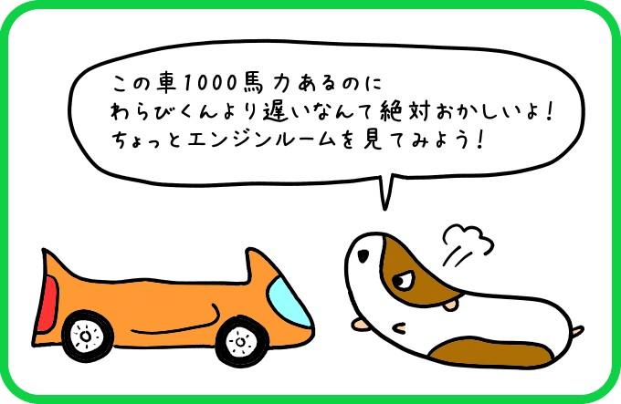 1000bariki5