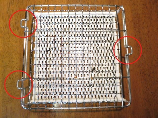 セラミック焼き網干物13