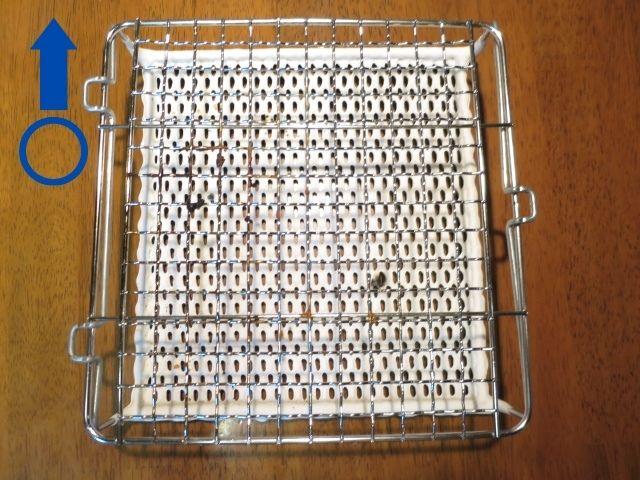 セラミック焼き網干物15