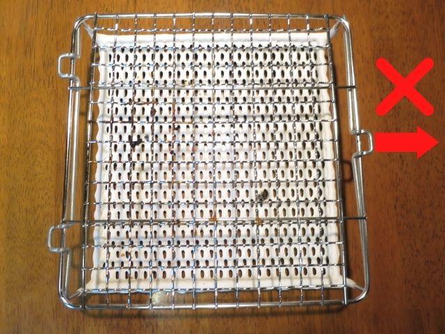 セラミック焼き網干物14