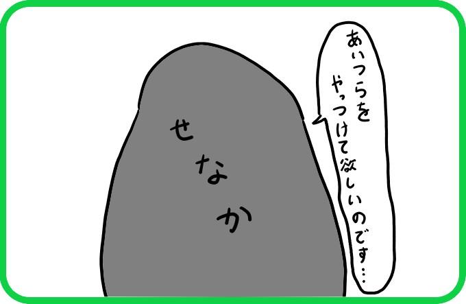 ゴッドファーザー1-2