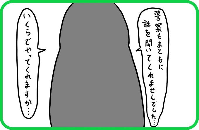 ゴッドファーザー1-3