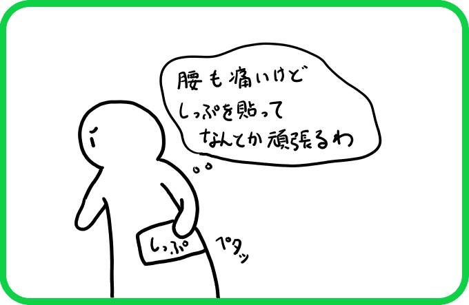 ゴッドファーザー3-3