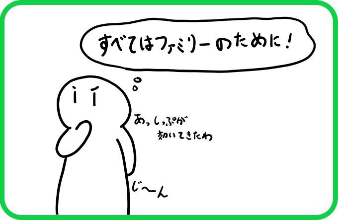 ゴッドファーザー3-4