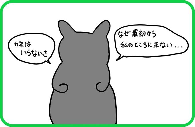 ゴッドファーザー1-4