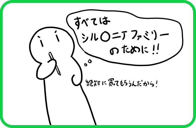 ゴッドファーザー4-8