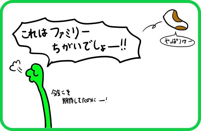 ゴッドファーザー4-9
