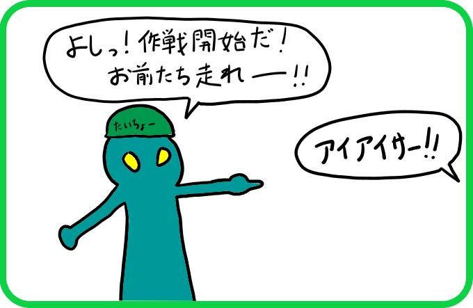 ゾンビ1-10