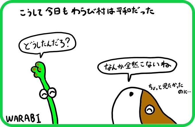 ゾンビ1-14
