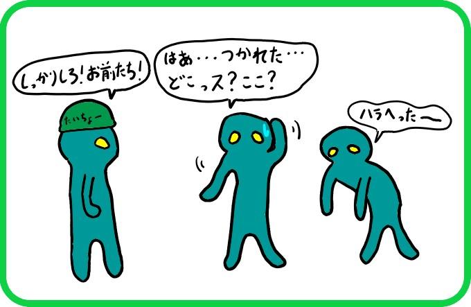 ゾンビ1-2