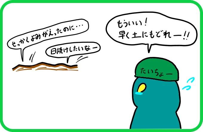 ゾンビ2-6